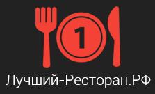 Кафе золотая вилка ульяновск официальный сайт